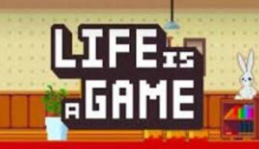10分で終わる人生ゲームやりませんか?