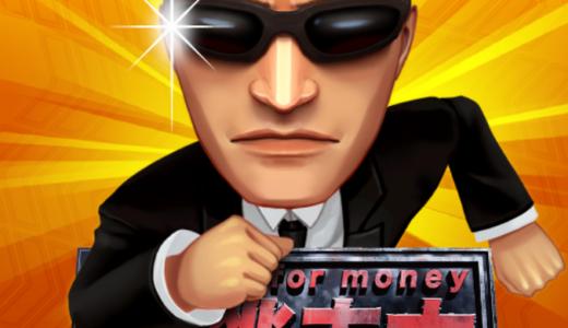 あの人気番組、逃走中がゲームアプリに登場!