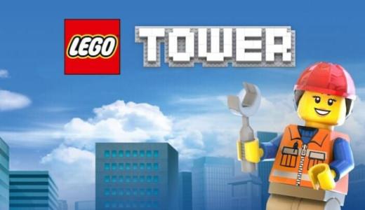 レゴはスマホでも作れるんです!
