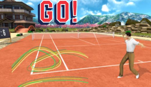 クラシックなテニスにタイムスリップ!